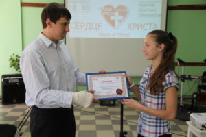 School Without Walls graduation in Ukraine