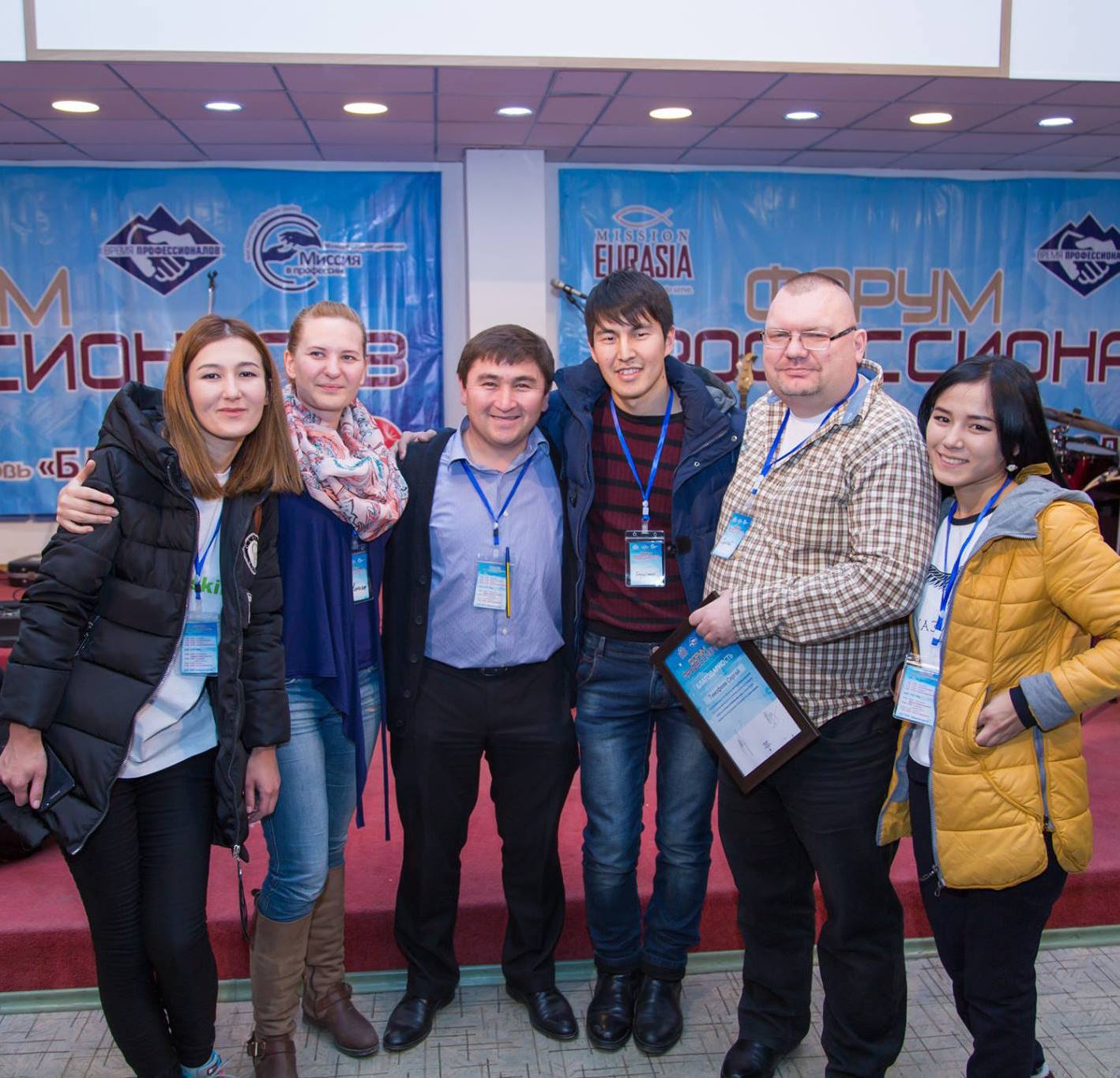 Next Generation Professional Leaders Initiative conference in Central Asia