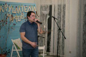 School Without Walls leader in Belarus