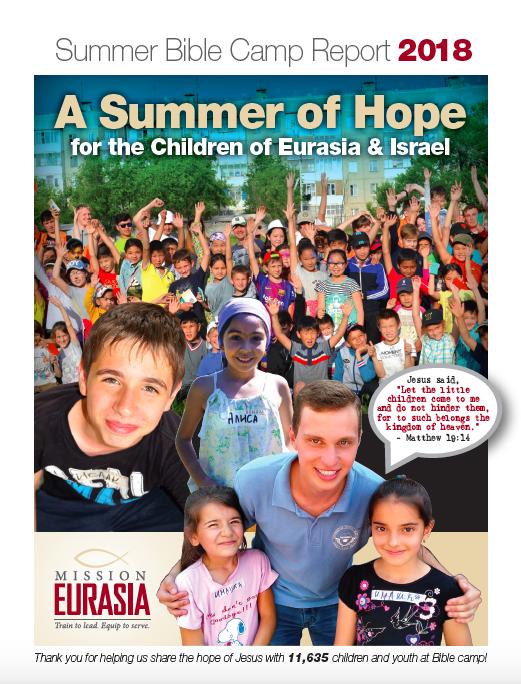 2018 Summer Bible Camp Report
