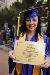SWW graduate