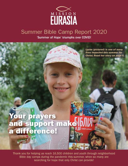 2020 Summer Bible Camp Report
