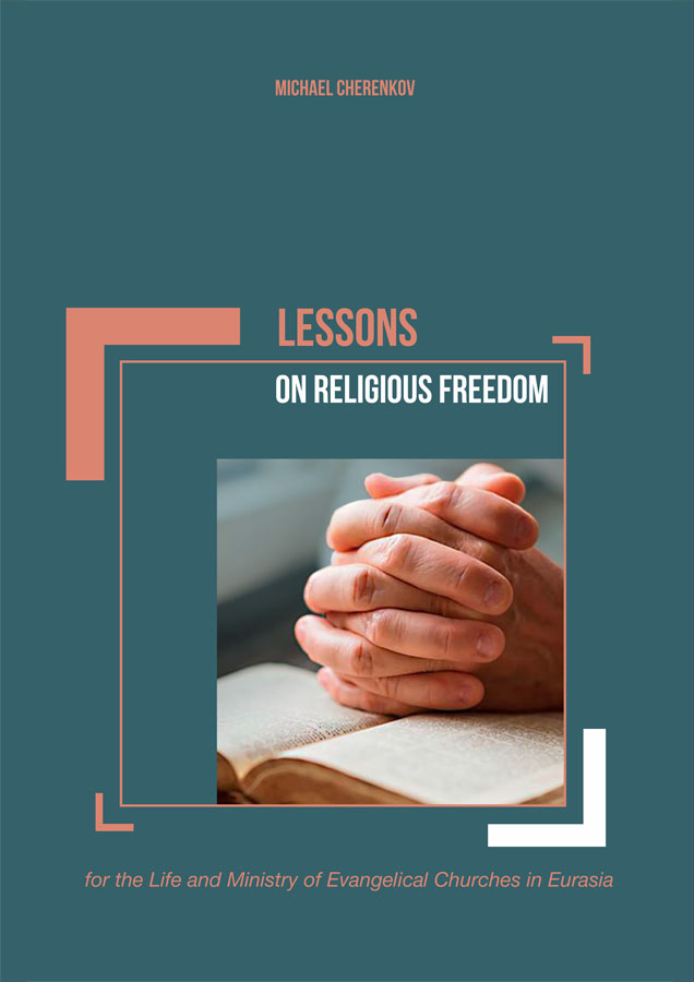 Lessons in Religious Freedom